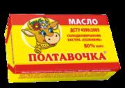 Сливочное масло,  Спреды и Сгущенное  молоко из Украины,  ТМ